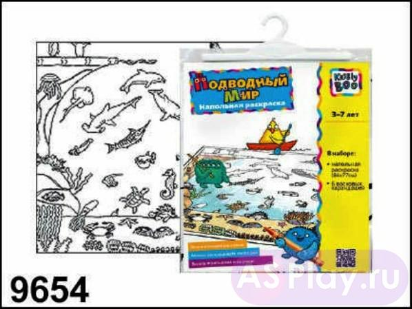9654 Раскраска Подводный мир напольная МС3313/9654 купить ...